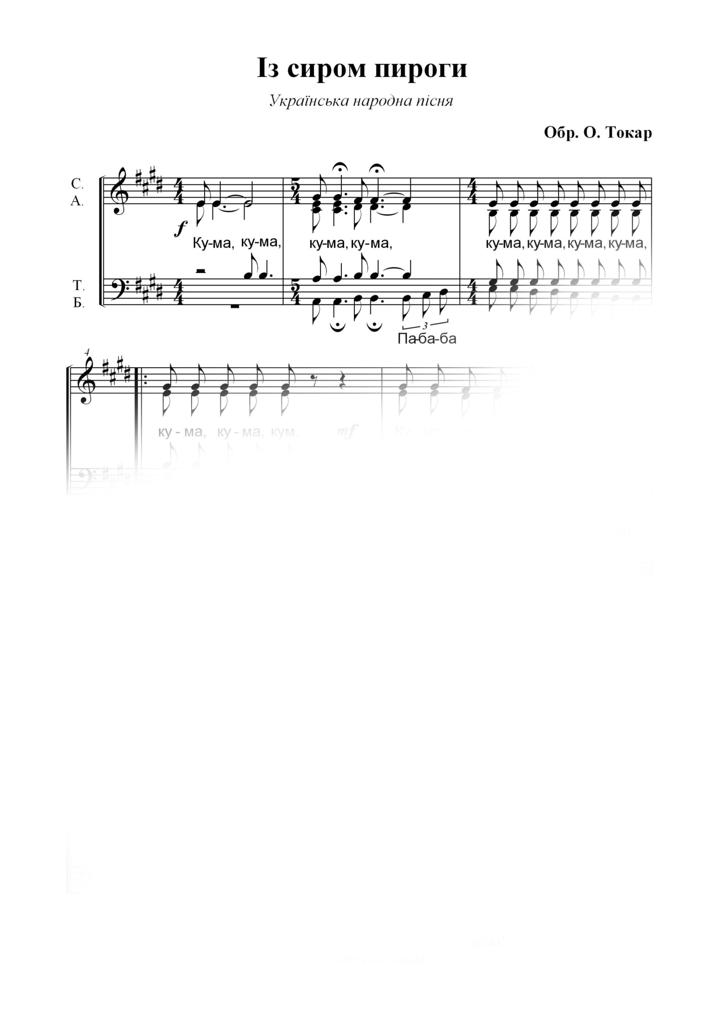 Гифка поет песня а капелла гиф картинка, скачать анимированный gif.